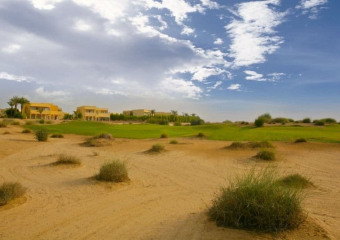 Arabian Ranches Golf Club - The Desert Course